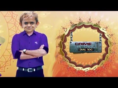 "CHOTU KA CRIME PATROL | ""छोटू का क्राइम पेट्रोल "" Chotu khandesh Comedy Video"