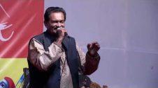 Ashraf Udas   Bangla Song   Music Video   2019
