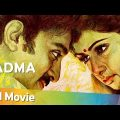 Sadma (1983) (HD) Hindi Full Movie – Kamal Haasan | Sridevi | – Silk Smitha | Gulzar