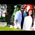Bangla Natok   Tini Amader Bokor Bhi   Afran Nisho   Mehajabien   Epi – 07   Visual Playground   4K