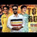 Bangla Natok   Tom Boy   টম বয়   Jovan   Aparna Ghosh   Shamim Hasan Sarkar   Tamim Mridha   4K