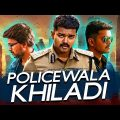 Policewala Khiladi (2019) Tamil Hindi Dubbed Full Movie | Vijay, Anushka Shetty, Srihari