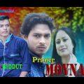 Monay 3 | ময়না |  Praner Moyna | SK Biddut | Bangla new music Video 2018 Imran New Song my sound HD