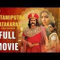 Gautamiputra Satakarni Hindi Dubbed Full Movie 2017 || Balakrishna , Shreya Saran, Hema Malini