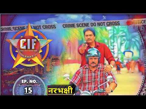 CIF   Full Episode 15   Oct 20, 2019   New TV Show Crime Investigation Force   Dangal TV  by Shubhbm