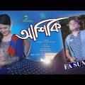 Aashiqui । By FA Sumon । Eid Bangla Song 2018