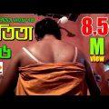 bangla natok short film 2018- Prostitute।পতিতা ৬।Parthiv Mamun, Parthiv Telefilms