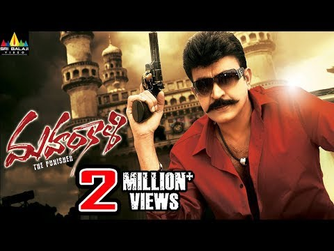 Mahankali Telugu Full Movie | Rajasekhar, Madhurima | Sri Balaji Video