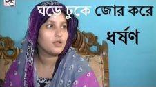 Crime Scene Bangla Crime Program