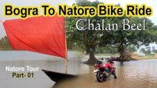 Bogra To Natore Bike Ride   Travel The Largest Beel in Bangladesh   Chalan Beel   Natore Tour Part 1