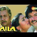 Laila {HD} Hindi Full Movie – Anil Kapoor, Poonam Dhillon – Popular Hindi Movie