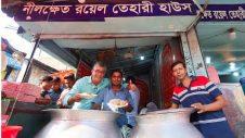 Extreme DHAKA STREET FOOD at New Market & Nilkhet – নিউমার্কেটের বার্গার আর নিলক্ষেতের তেহারি