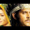 Hrithik Roshan Latest Hindi Full Movie   Aishwarya Rai, Sonu Sood