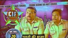 CIF | Full Episode 20 | Nov 9, 2019 | New TV Show Crime Investigation Force | Dangal TV