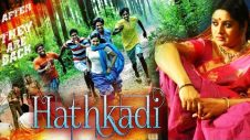 Hathkadi (Vajram) 2016 New Full Hindi Dubbed Movie | Action Hindi Movies 2016 Full Movie