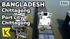 【K】Bangladesh Travel-Chittagong[방글라데시 여행-치타공]배들의 무덤/Port city/Ship/Dismantle/Recycling