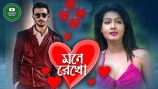 Kolkata Bangla New Full Movie 720p Bangla Full HD Movie