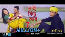 Nai Kichu Ar | Kazi Shuvo | HD Music Video | Laser Vision