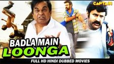 Badla Main Loonga ( बदला मैं लूंगा ) HD Hindi Dubbed Movie – Balakrishna, Meena