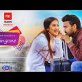 Habib Wahid – Alingone (Official Music Video) | Bangla New Song 2019