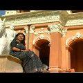 নাচঘরে নূপুর বাজে কিংবদন্তীর যে সোনারগাঁয়ে ! TRAVEL HISTORICAL SONARGAON IN BANGLADESH