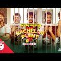 Bachelor Point | Season 2 | EPISODE- 09  | Kajal Arefin Ome | Dhruba Tv Drama Serial