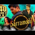 Sarrainodu Full Hindi Dubbed Movie | Allu Arjun, Rakul Preet Singh, Catherine Tresa, Srikanth, Aadhi