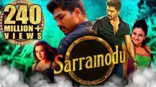 Sarrainodu Full Hindi Dubbed Movie | Allu Arjun, Rakul Preet Singh, Catherine Tresa, Srikanth, Aadhi
