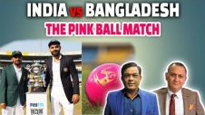 India vs Bangladesh | The Pink Ball Match | Preview