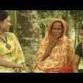 TRAVEL SHREEPUR AT GAZIPUR IN BANGLADESH | ঘুরে আসুন গাজীপুরের 'শ্রীপুর'