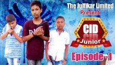 CID JUNIOR || CRIME INVESTIGATION DEPARTMENT || Director By MD JULFIKAR ROHOMAN || CID JUNIOR 2019