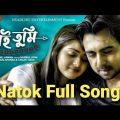 Shei Tumi Bangla Natok Song 2019   Apurba & Tanjin Tisha
