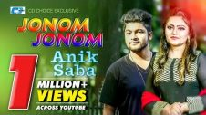 Jonom Jonom Tomake | Anik Sahan | Sabrina Saba | Official Music Video | Bangla Hit Song