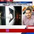 Puri Gang Rape Case: Police File Charge Sheet Against 6 Suspects | Nandighoshatv
