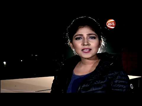 Bangla Crime Investigation Program SEARCHLIGHT Channel 24  EP 07 হাইব্রিড রাজনীতিবিদ