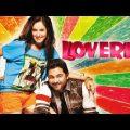 Loveria full movie original Hd-লাভেরিয়া