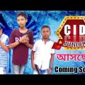 CID JUNIOR || আসছে ||  Junior Crime Investigation Department || Director : MD JULFIKAR ROHOMAN