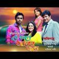 Bangla Natok: J Jole Agun Jole | Apurba, Sumaiya Shimu, Nadia | Directed By Nahid Zaman
