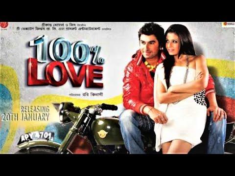 100% Love New Bengali Full Movie   1080p full hd