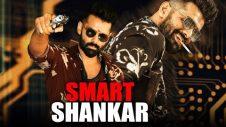 Smart Shankar 2019 Telugu Hindi Dubbed Full Movie | Ram Pothineni, Tamannaah