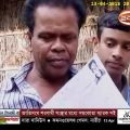 Bangla Crime Investigation Program । Searchlight । Channel 24 | অনুদানের ধাপ্পাবাজি