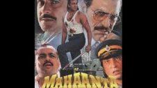 MAHAANTA Hindi 1997 full movie | Full HD | Sanjay Dutt, Madhuri Dixit , Jeetendra, Mohsin Khan