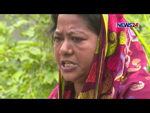 Undercover Ep- 45 (Full) – 'পুলিশে ছুঁলে ১৮ ঘা' Crime and Investigation Program on News24