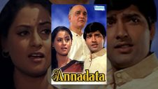 Annadata – Hindi Full Movie – Jaya Bachchan, Anil Dhawan – Bollywood Hit Movie