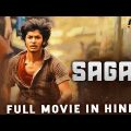 SAGAA (2020) New Released Full Hindi Dubbed Movie | Saran, Ayra, Kishore | New South Movie 2020