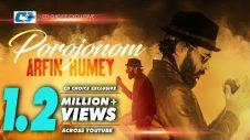 Porojonom | Arfin Rumey | Mohon | Tania | Nirab | Bangla Music Video