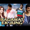 Bagawat Ek Jung Telugu Hindi Dubbed Movie | Prabhas, Ileana D'Cruz, Prakash Raj