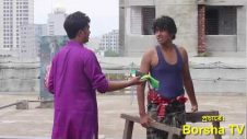 Bangla Natok Fifa jor। web episod। বিশ্বকাপ ফুটবল।bangla funny Natok । Borsha TV funny Bangla natok