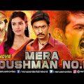 Mera Dushman No 1 | Full Hindi Dubbed Movie | Gautham Karthik | Priya Anand | Hindi Action Movies