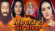 Meera Ke Girdhar Full Movie   Hindi Devotional Movie